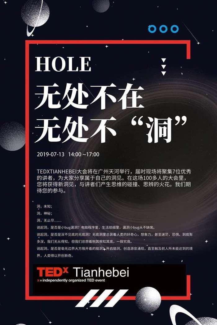 http://www.huodongxing.com/file/20160416/1672297587029/513437982483147.jpg