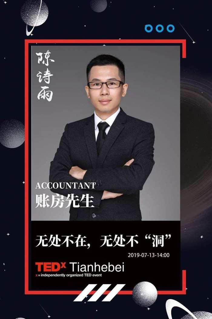http://www.huodongxing.com/file/20160416/1672297587029/563437932573134.jpg