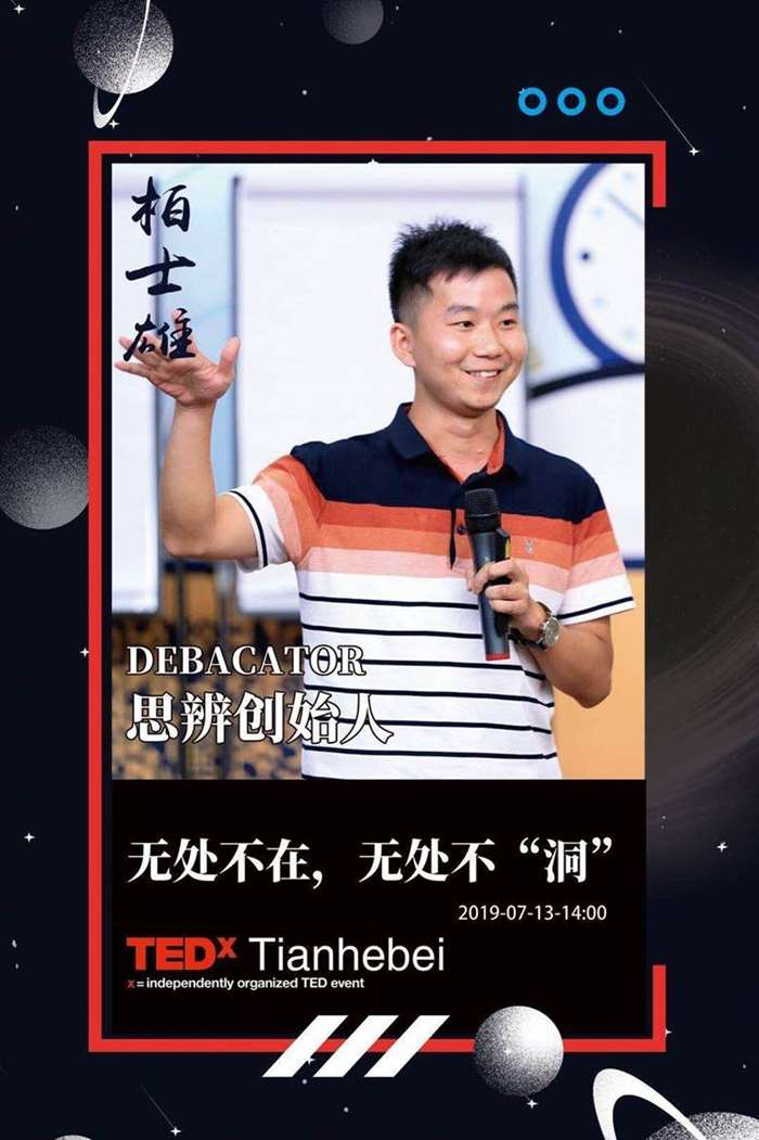 http://www.huodongxing.com/file/20160416/1672297587029/663437931963129.jpg