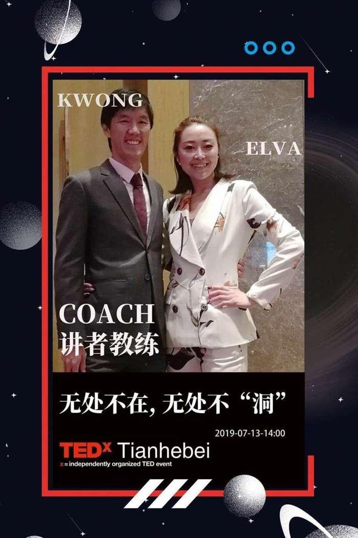 http://www.huodongxing.com/file/20160416/1672297587029/683437931652790.jpg