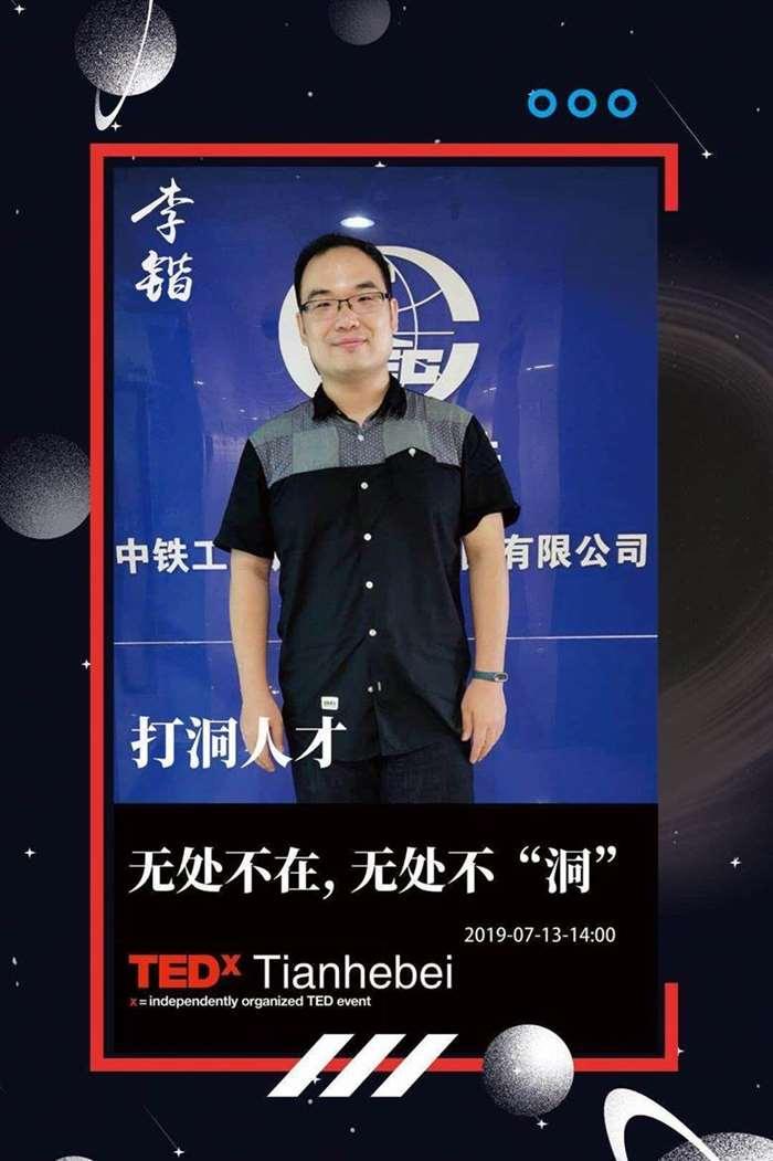 http://www.huodongxing.com/file/20160416/1672297587029/823437932082791.jpg