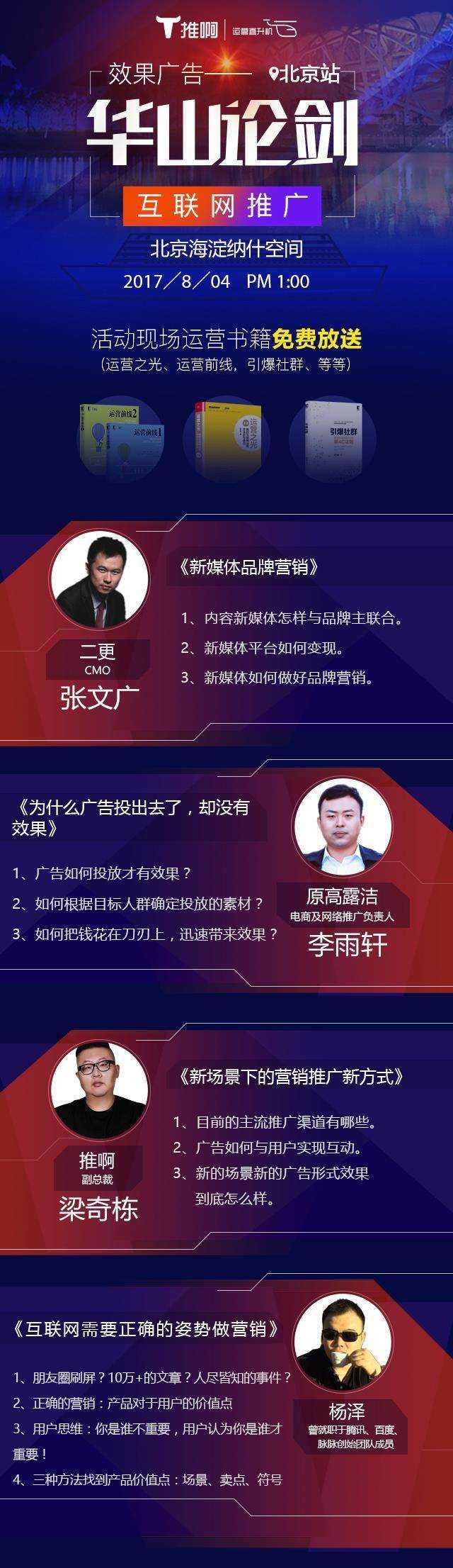 邀請函-长图(扫群用的).png
