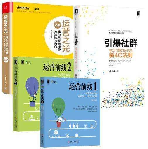 书籍logo.png