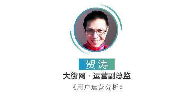 嘉賓(贺涛).jpg