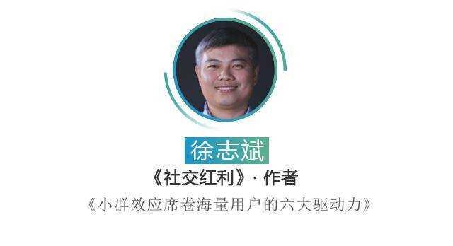 嘉賓(徐志斌).jpg