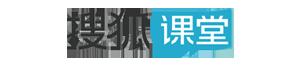 搜狐课堂111.png