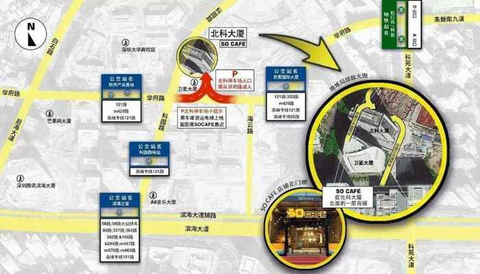 so地图_meitu_2.jpg