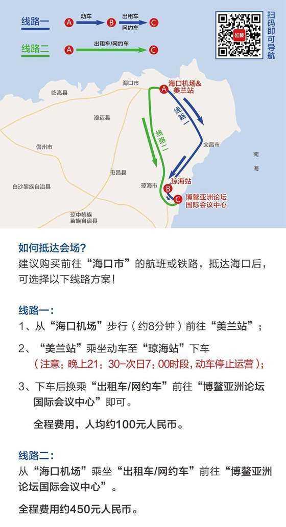 微信交通图.jpg