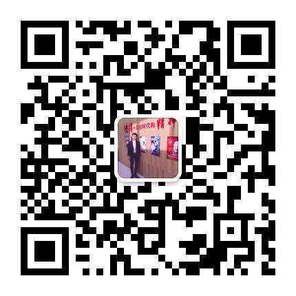 微信图片_20180518145346.jpg