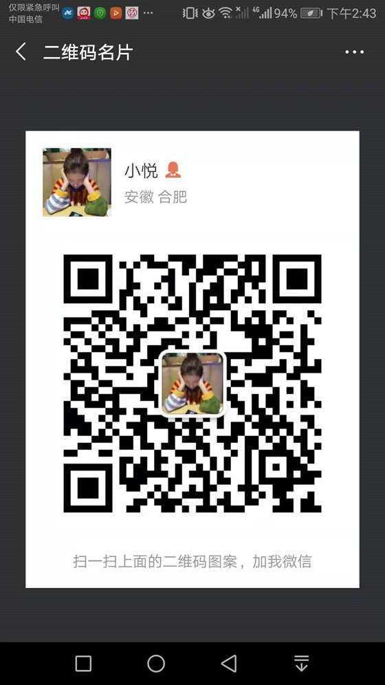 微信图片_马欢.jpg