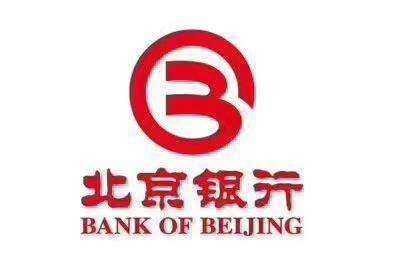 北京银行.jpg