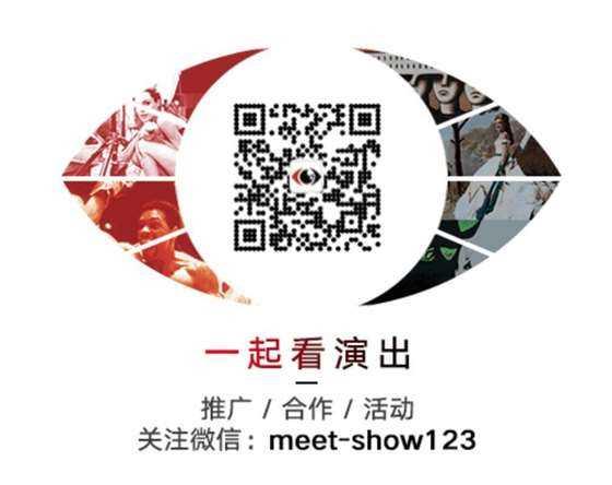 http://www.huodongxing.com/file/20160505/9572316642243/243193404666181.jpg