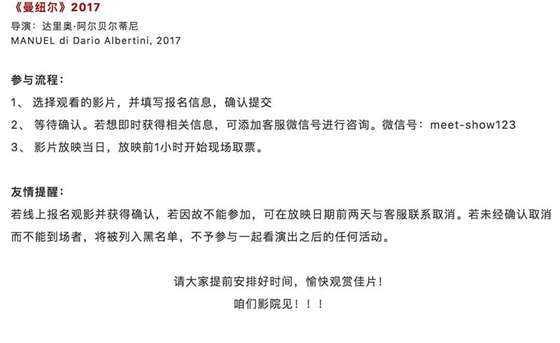 http://www.huodongxing.com/file/20160505/9572316642243/353193403446180.jpg