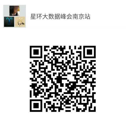 南京站微信群二维码.png
