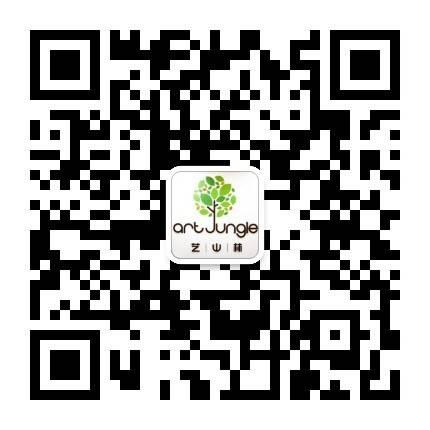 艺山林公司公众号.jpg