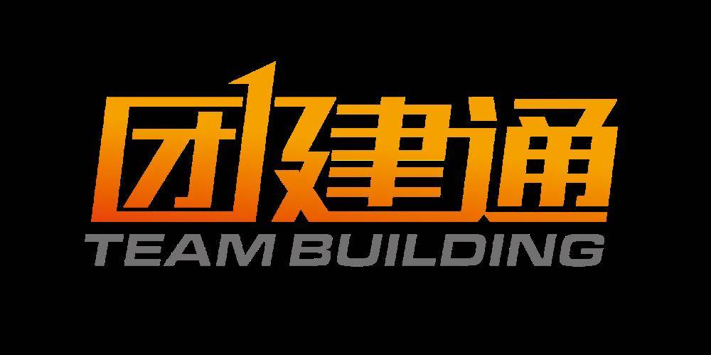 团建通logo镂空文件.png