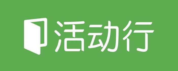 huodongxing.JPG