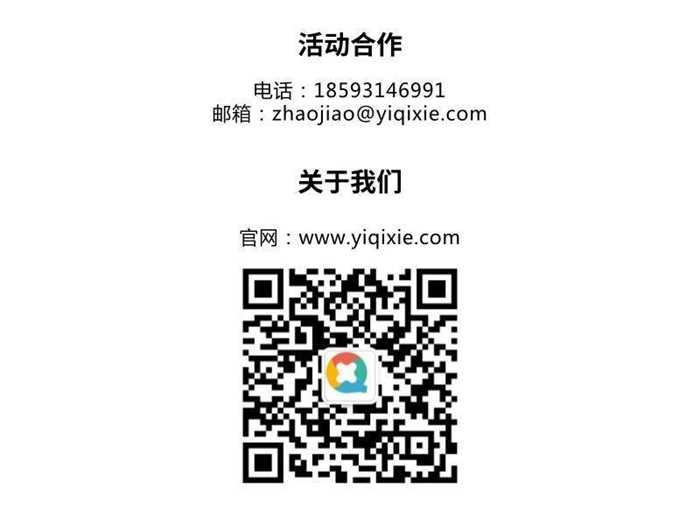 活动合作_自定义px_2017.11.29.png
