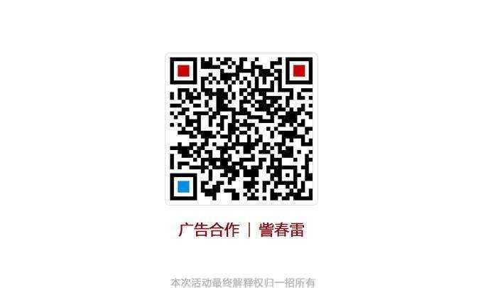 微店---logo墙3.jpg