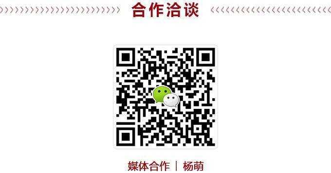 微店---logo墙2.jpg