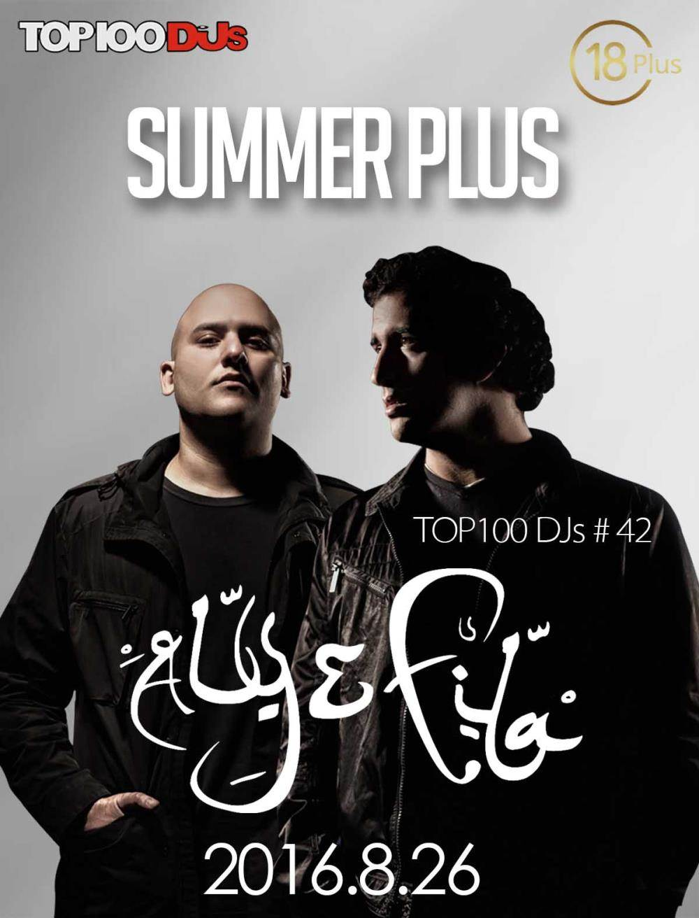 perfect love aly and fila meet roger shah Aly & fila meet roger shah feat adrina thorpe-perfect love (original mix).