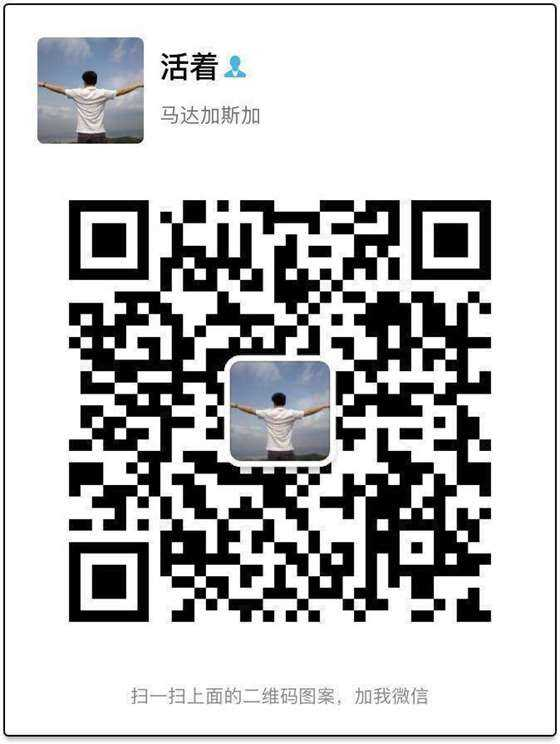 微信图片_20180620165044.png