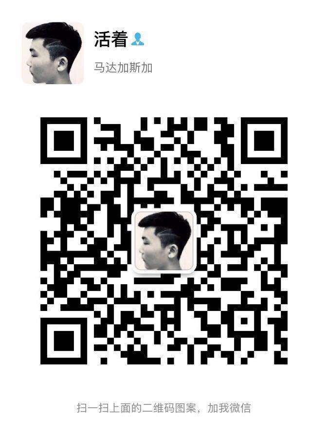 微信图片_201901031230502.jpg