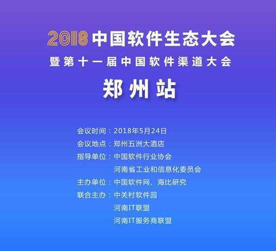 郑州 更新0522.jpg