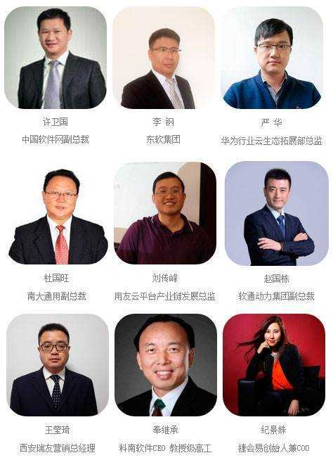 上海演讲嘉宾.jpg