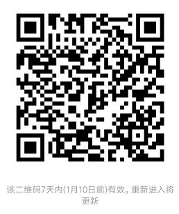 北京沙龙交流群.png