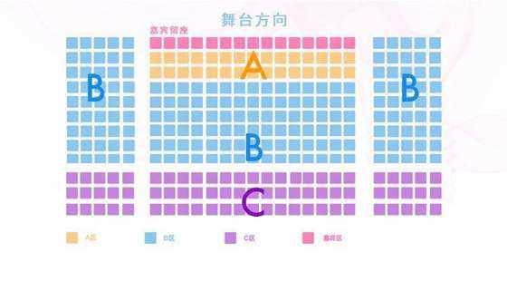 座位图副本.jpg