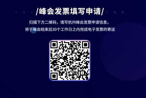 峰会宣传长图-0728_03.png