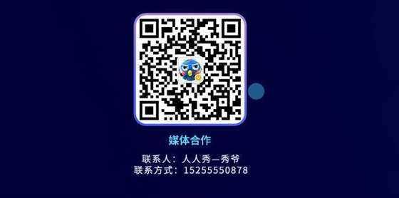峰会宣传长图-0728_02.png