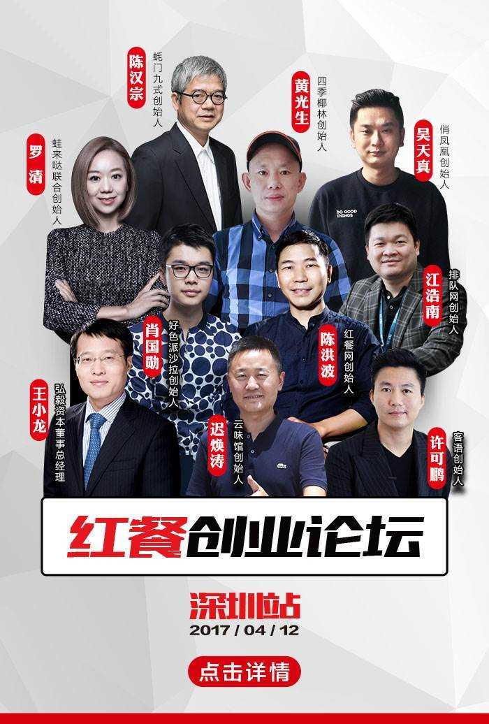 深圳站_76.jpg