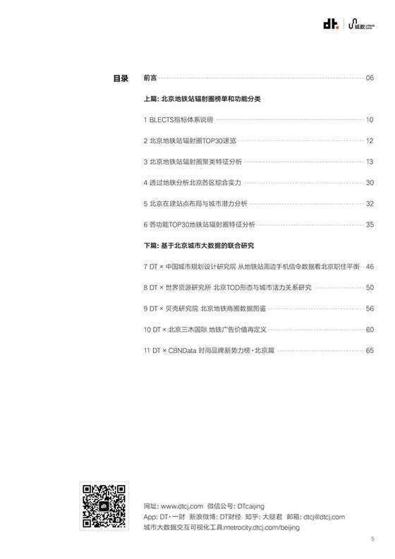单页5.jpg