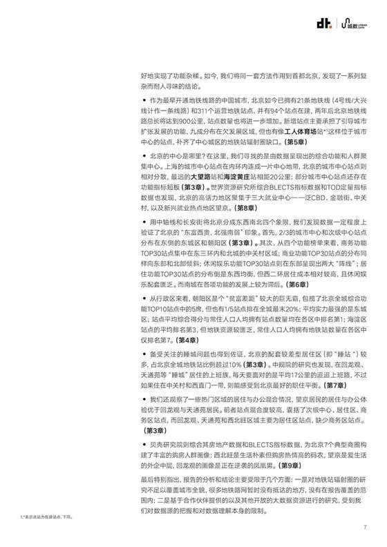 单页7.jpg