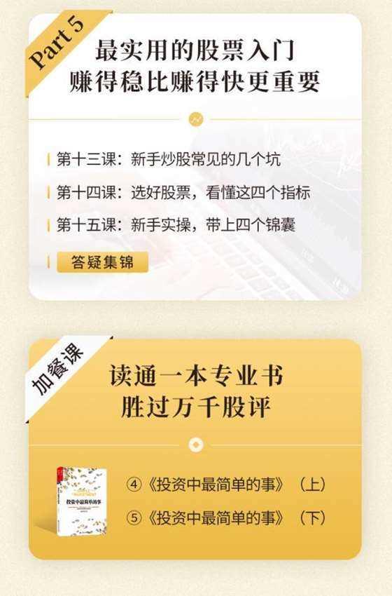 http://www.huodongxing.com/file/20160530/5092341960349/103141741476873.jpg