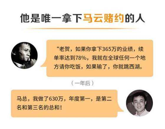 http://www.huodongxing.com/file/20160530/5092341960349/103160047715817.jpeg