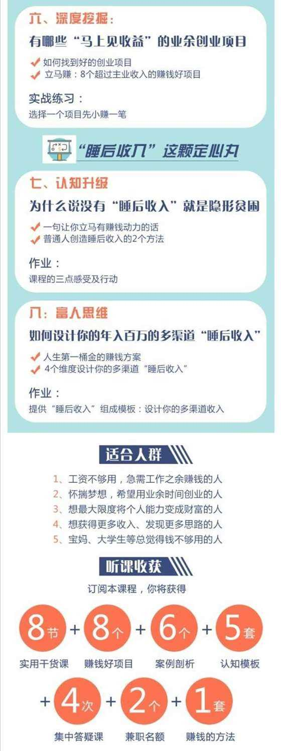 http://www.huodongxing.com/file/20160530/5092341960349/103177870578491.jpg