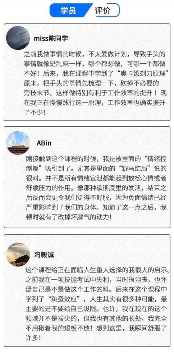 http://www.huodongxing.com/file/20160530/5092341960349/123192171107662.jpg