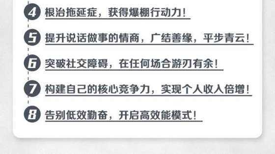 http://www.huodongxing.com/file/20160530/5092341960349/133170002874476.jpeg