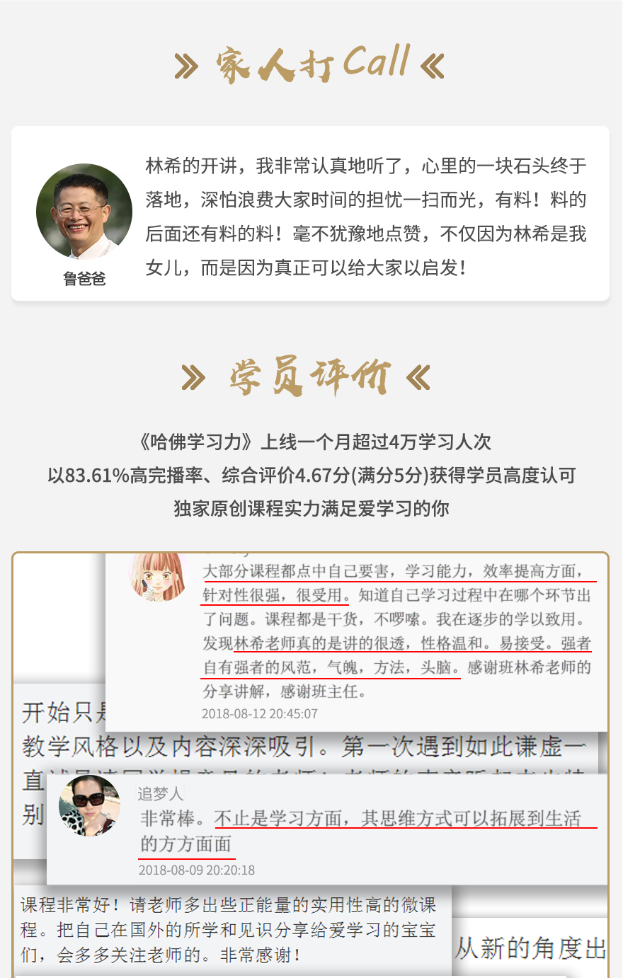 http://www.huodongxing.com/file/20160530/5092341960349/153179057925301.png