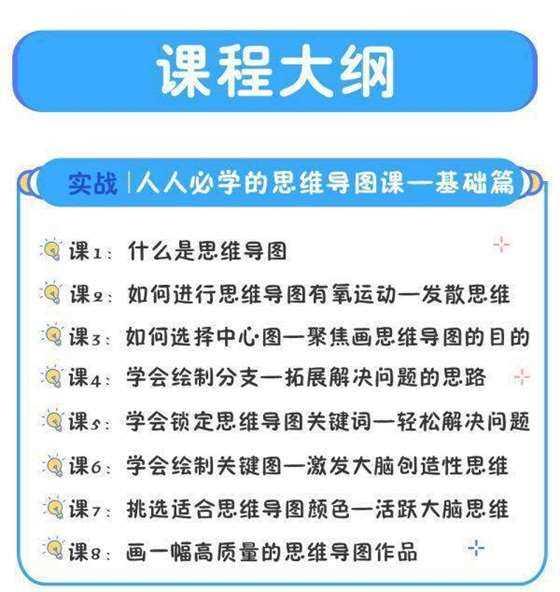 http://www.huodongxing.com/file/20160530/5092341960349/163195584175726.jpeg