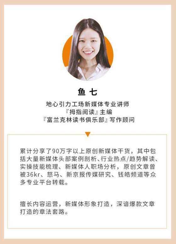 http://www.huodongxing.com/file/20160530/5092341960349/173183162733572.jpeg