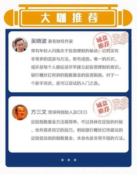 http://www.huodongxing.com/file/20160530/5092341960349/183175109016954.jpeg