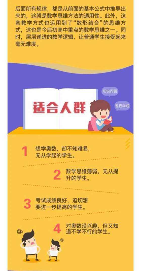 http://www.huodongxing.com/file/20160530/5092341960349/193159857193978.jpg