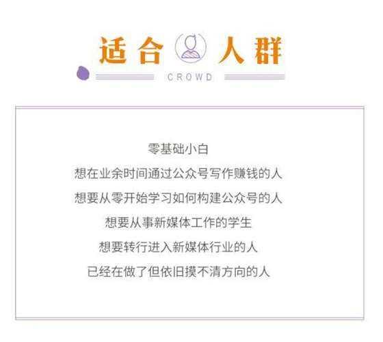 http://www.huodongxing.com/file/20160530/5092341960349/213183162891972.jpeg