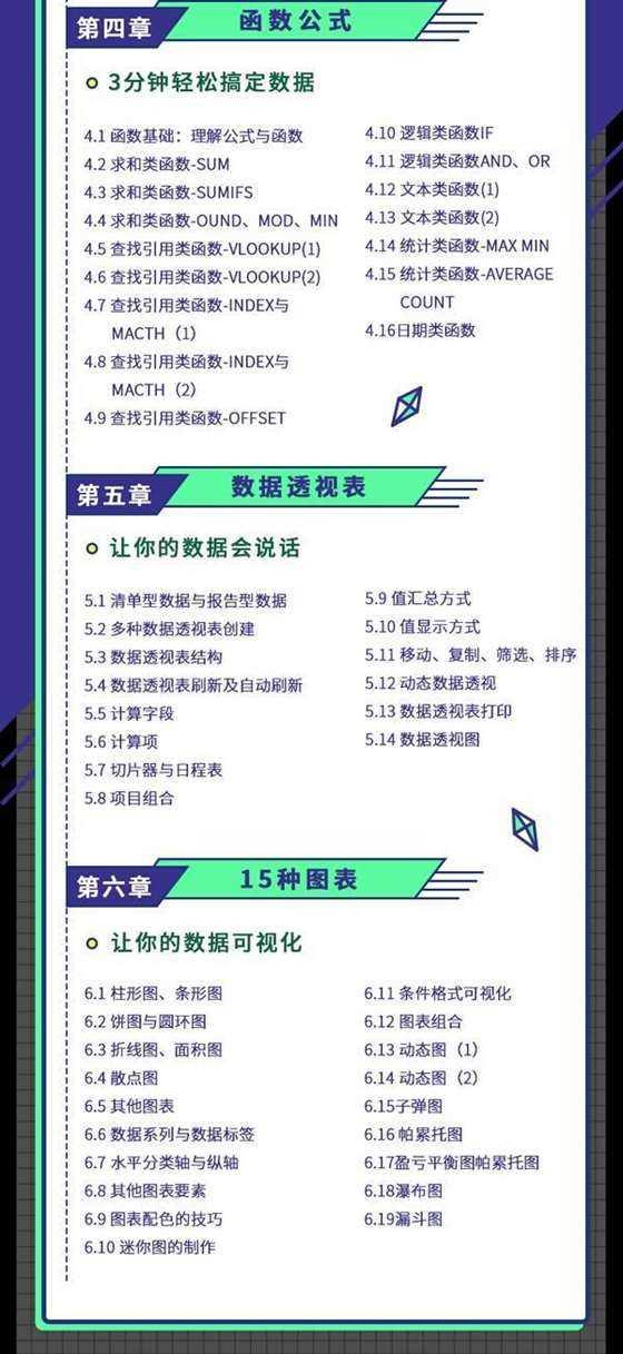 http://www.huodongxing.com/file/20160530/5092341960349/233141051313124.jpg