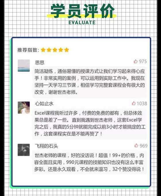 http://www.huodongxing.com/file/20160530/5092341960349/233141052763128.jpg