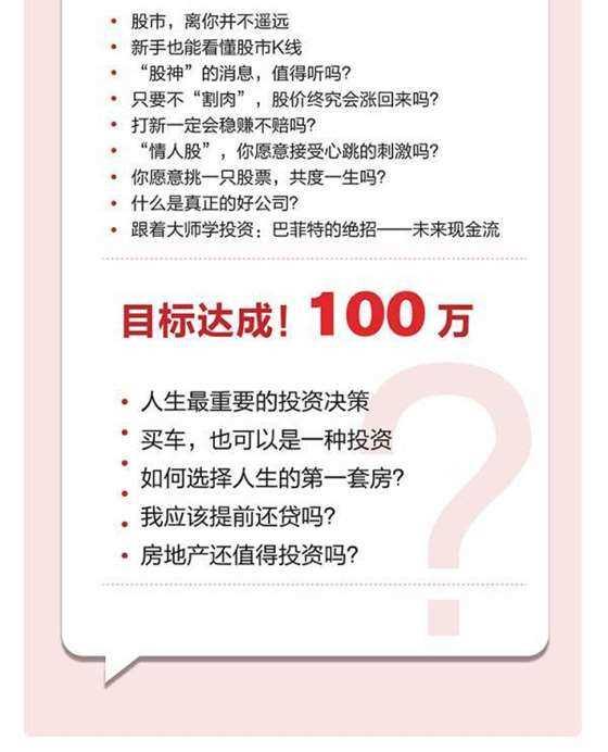 http://www.huodongxing.com/file/20160530/5092341960349/233141060692173.jpg